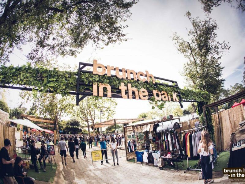 Brunch in the park. Un plan perfecto si has venido a estudiar a Barcelona.